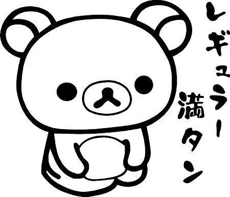 可愛くなりました*\(^o^)/*