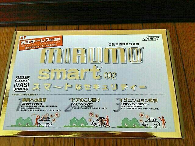 MIRUMO smart002