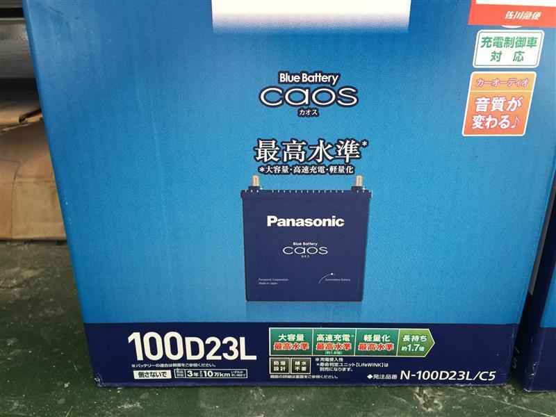 Panasonicカオス100D23L