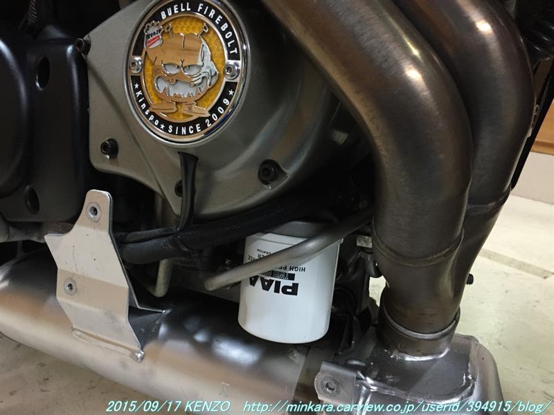 BUELL XB12R エンジンオイル&プライマリーオイル交換2