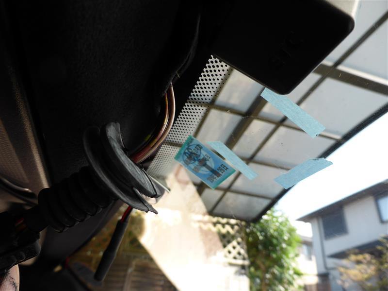 ミラー下LED点滅(その1)