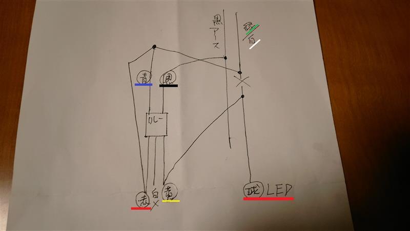 エーモンのコンパクトリレーを使い、ABSランプを消す!
