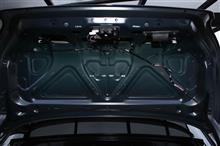 シーマ ナンバー灯 LED化 GF50のカスタム手順2