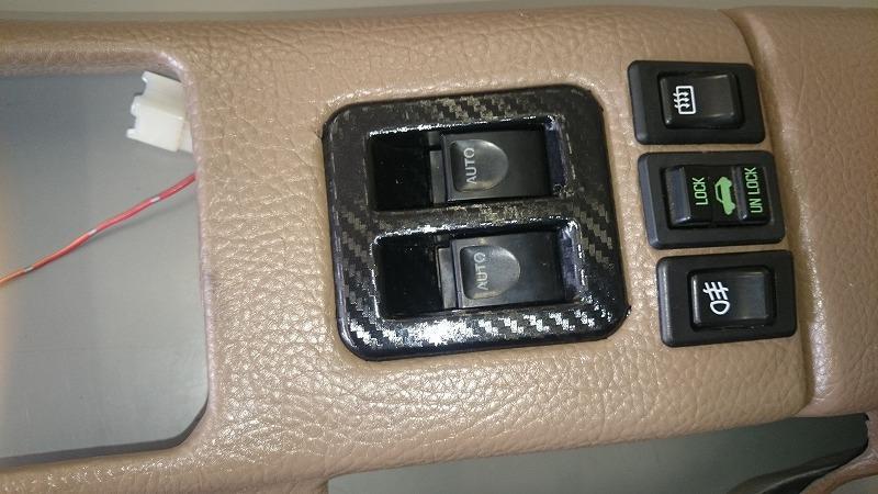 パワーウィンド自動化(運転席、助手席)その2