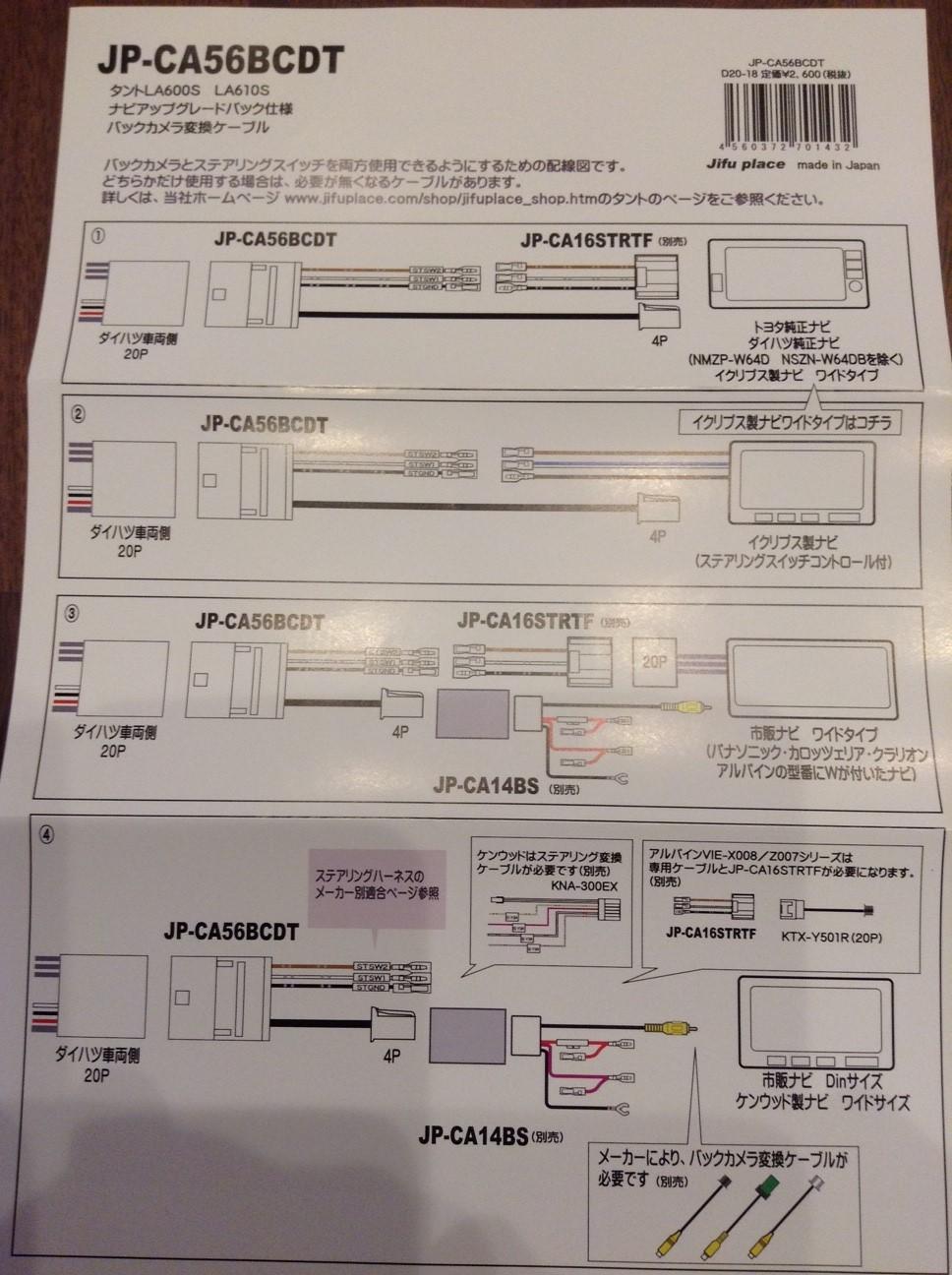 nszp − w 65de 配線図から探した商品一覧【ポンパレモール】