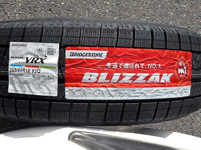 BLIZZAK VRX 交換(購入2回目)