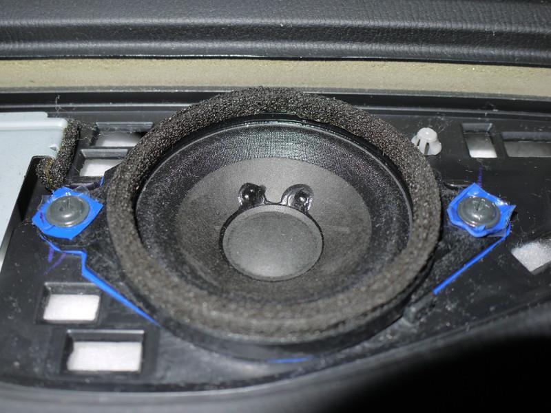 Boseの音質改善をしてみた