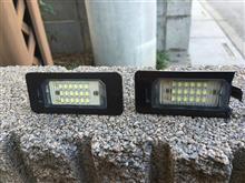5シリーズ セダン LEDナンバー灯交換 [ 108,475km ]のカスタム手順2