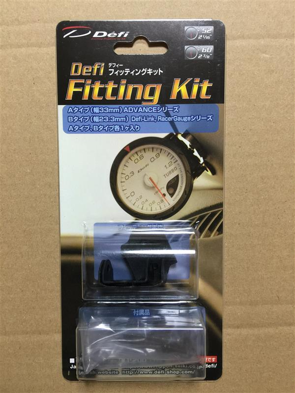 デリカD:5純正ルームミラー移植 & Defiリンクメーターのミラー吊下げ設置