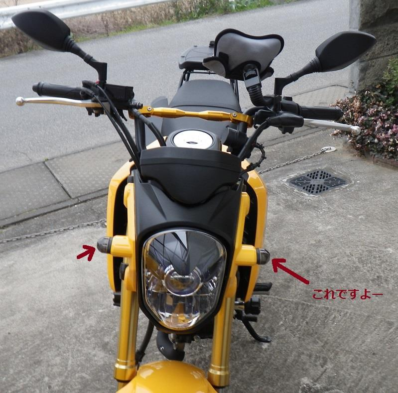 ウインカー led バイク