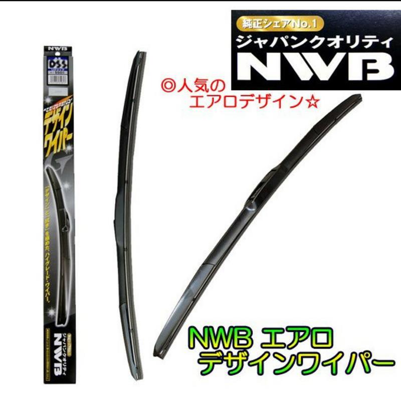 Design wiper mounting♪