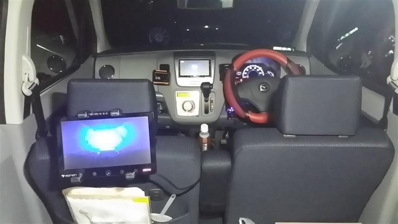 Car navigation system exchange♪