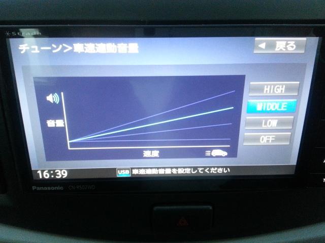 ②「車速連動音量」の設定です。<br /> 初期設定の「MIDDLE」にしています。