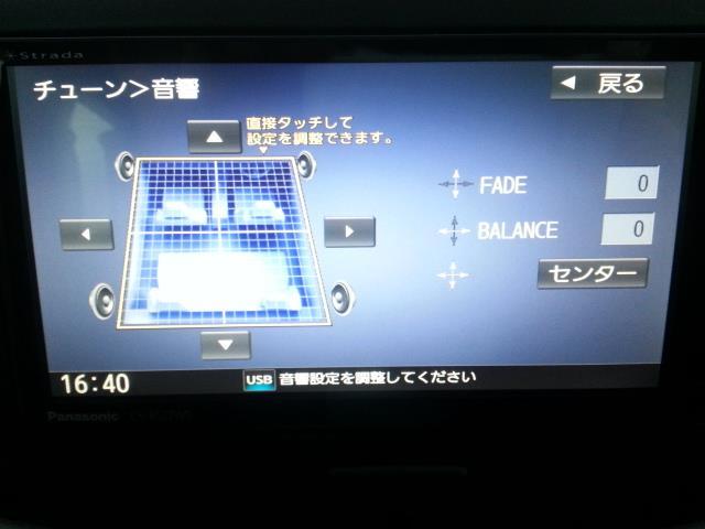 Panasonic CN-RS02WD 音質調整