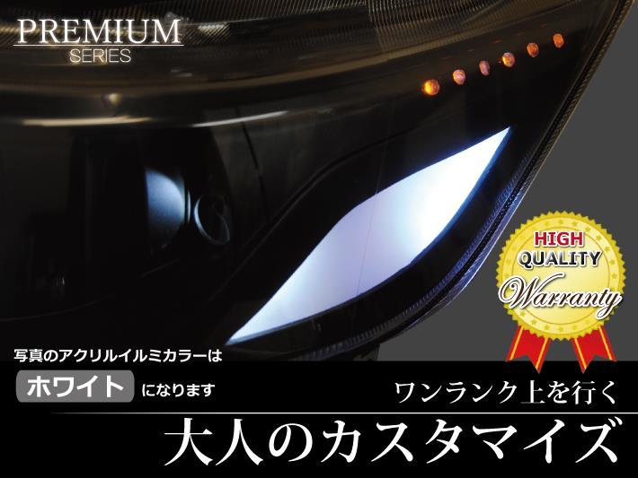 【アクリルワーク際立つ極/kiwamiカスタマイズ】選べるイカリングヘッドライト