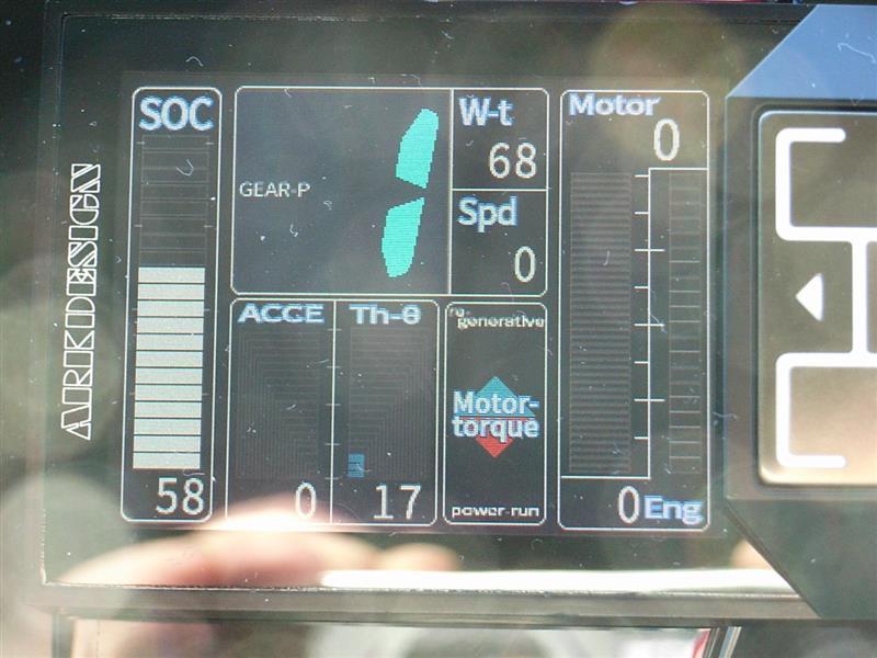 サイドブレーキで転動阻止中の挙動資料