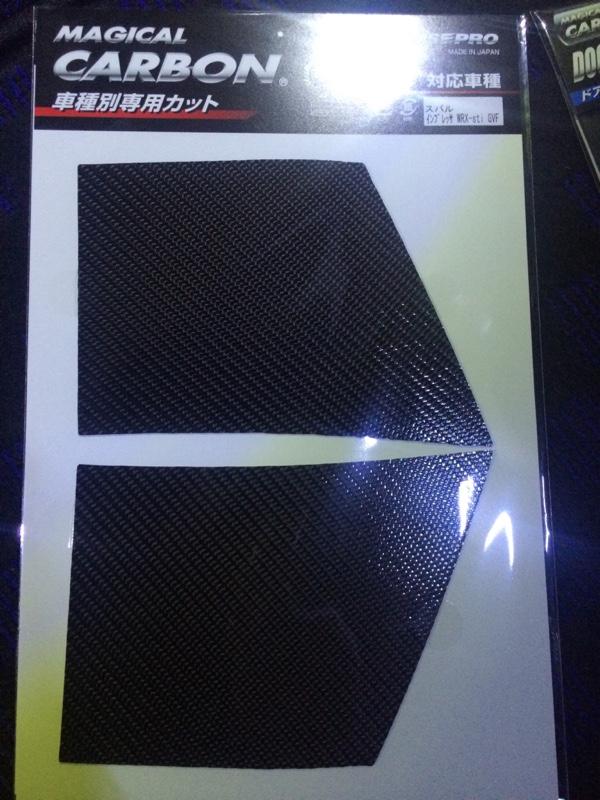 GR/GVバンパーダクト流用への道(最終)