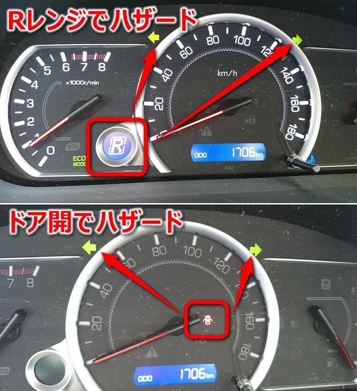 OBD2 車速連動オートドアロックツール 取付け 純正スターターOK