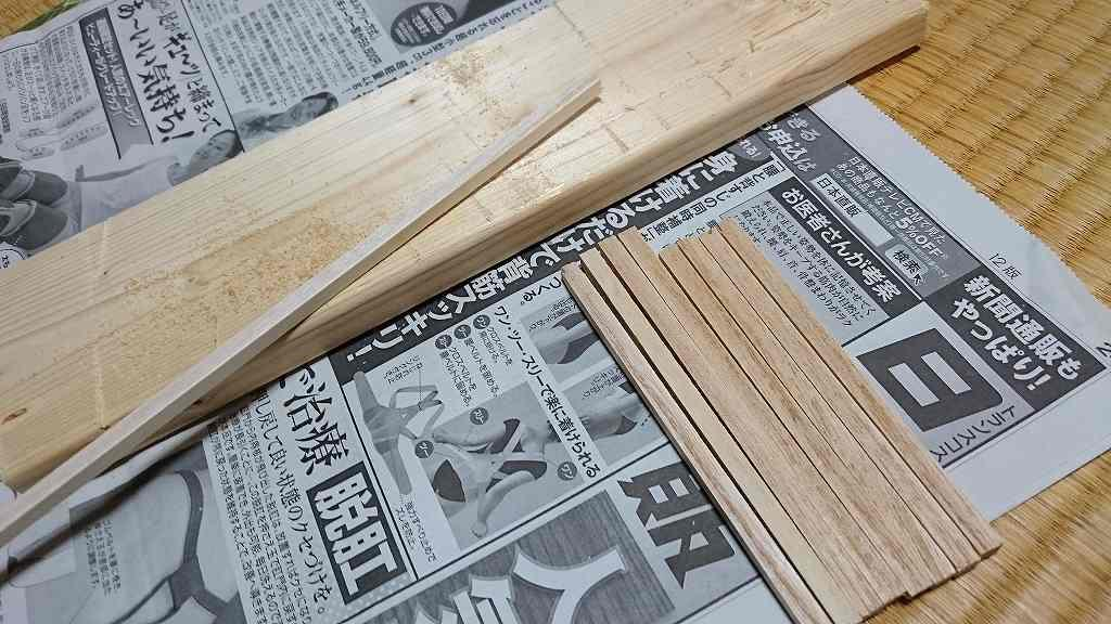 〔オリジナル施工〕スライド窓用換気扇の製作(2)