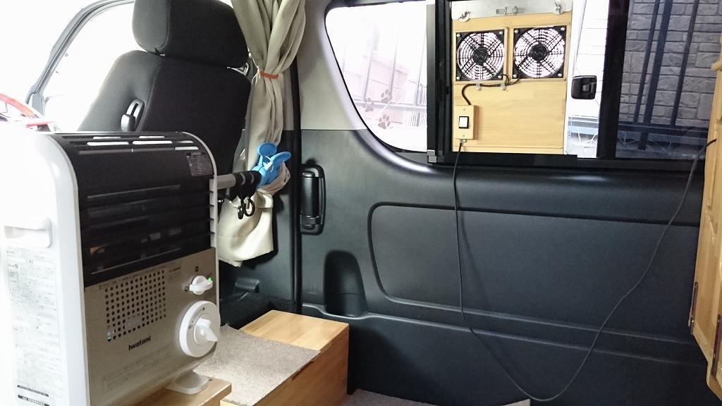 〔オリジナル施工〕スライド窓用換気扇の製作(3)