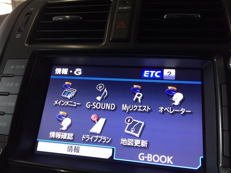 G-SOUND削除