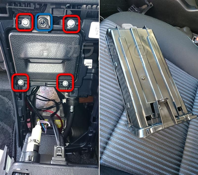 ドリンクホルダー LED取付け(ホルダー分解・内部から点灯)