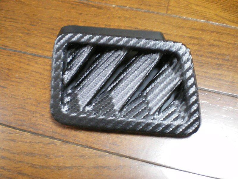 レヴォーグのデフロスターパネルをカーボン化