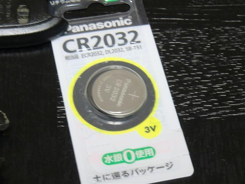 キーレスリモコン電池交換 (f^^)