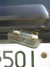 ミニ ナンバー灯の交換のカスタム手順2