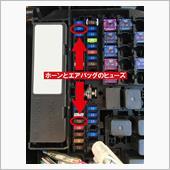 エンジンを切り、ホーンとエアバッグのヒューズを引っこ抜きます。<br /> <br /> ステアリング交換の流れは、<br /> <br /> ① エアバッグユニット取り外し<br /> ② ステアリング取り外し<br /> ③ ステアリング背面のカバー取り外し<br /> ④ ステアリングスイッチ取り外し<br /> ⑤ ハンドル下端のシルバー装飾取り外し<br /> ⑥ ①~⑤を逆手順で取り付け<br /> <br /> というような感じです。