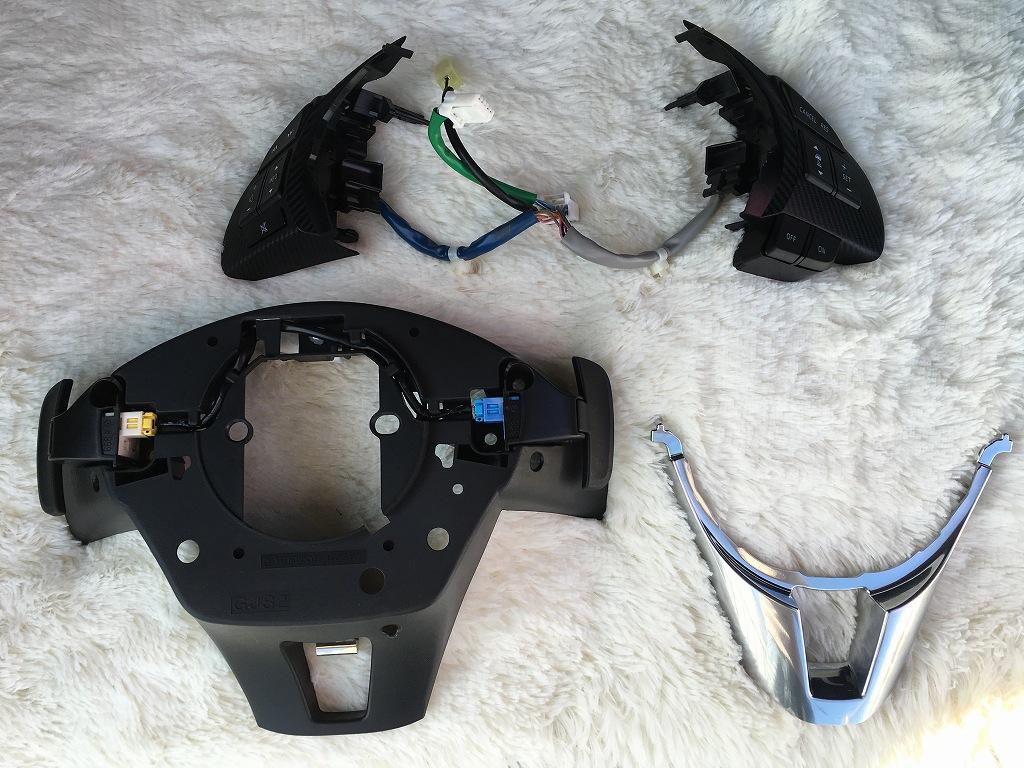 エアバッグユニット以外で、ステアリング交換の時に取り外す必要がある部品です。<br /> ほとんどの社外ステアリングでは、これらの部品を移設する必要があるはずです。