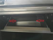 フォレスター エアコンフィルター交換のカスタム手順2