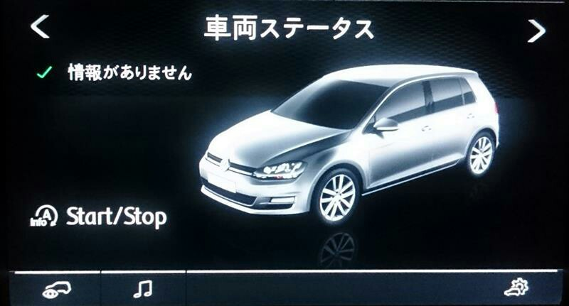 VCDS Discover Pro スキン変更(備忘録)