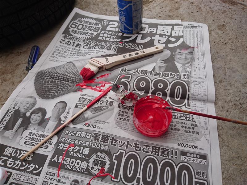 キャリパー塗装&タイヤ交換