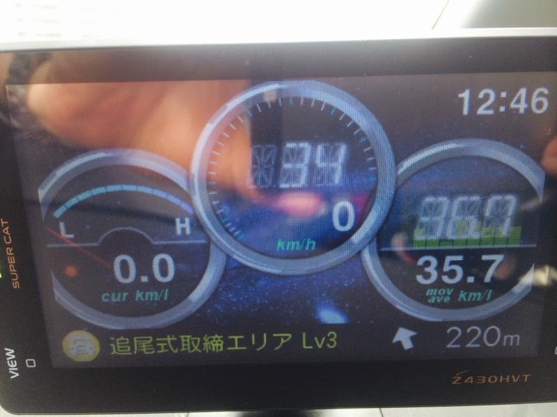 eco Glider GT+ 走行記録 509★区間記録更新