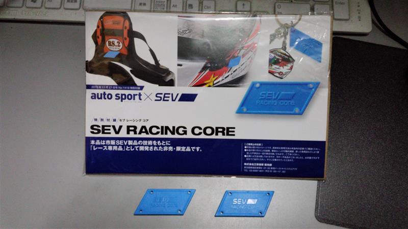 SEV RACING CORE取付③
