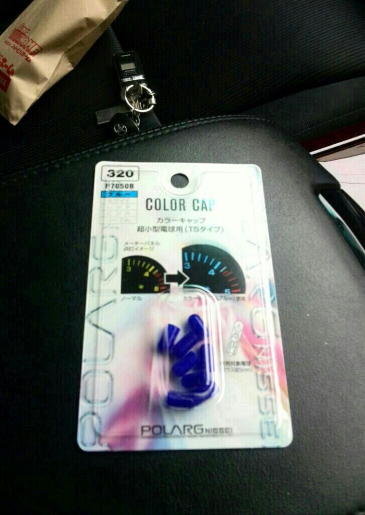 シフトイルミネーション青に変更しました。
