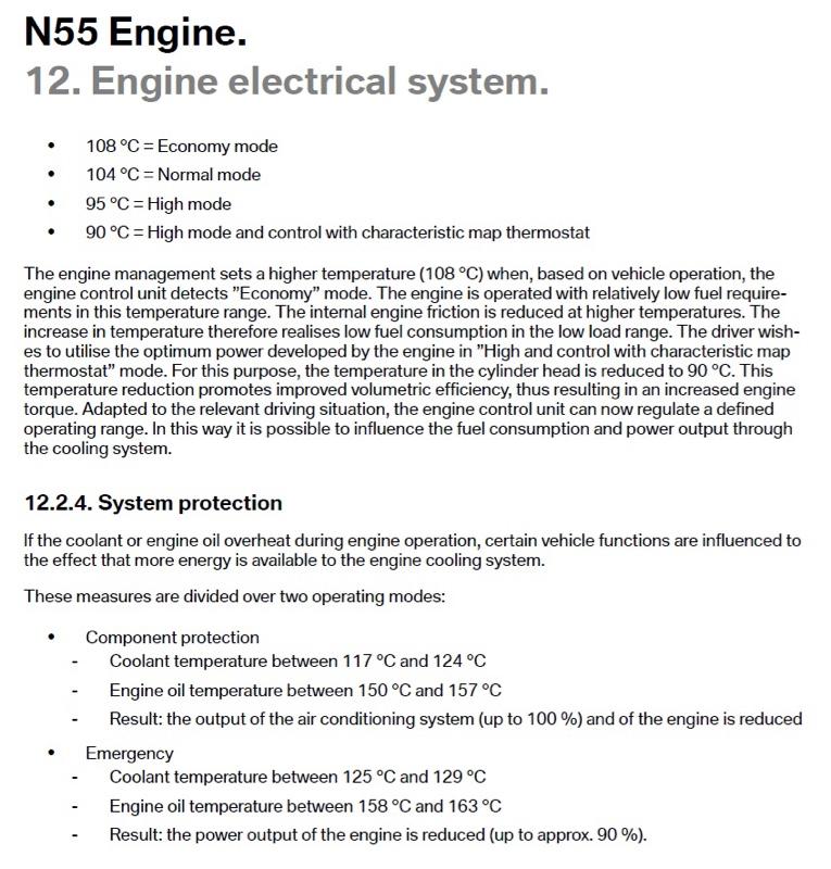 【メモ】N55エンジン 水温制御