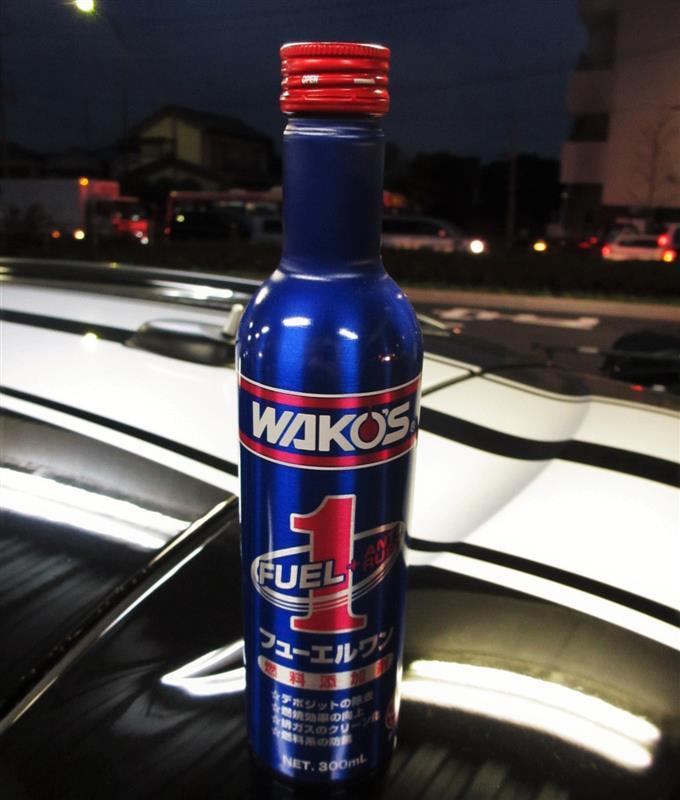 エンジン内部クリーニング WAKO'S RECS&フューエルワン