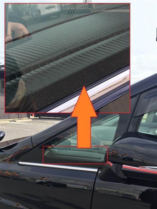 カーボンシート貼付@三角窓エアコン吹き出し口