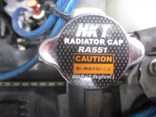 ラジエターキャップ HKT RA551Hに交換