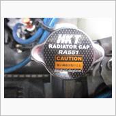 HKT RA551H 取付け。<br />  カーボン調の製品ラベルです。