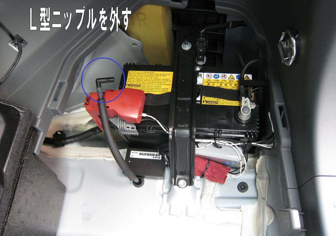 補機バッテリー交換 | トヨタ プリウスα by manapapa - みんカラ