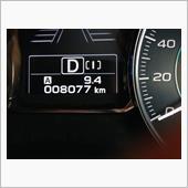 8077km<br /> <br /> 前回10月4136kmから6ヶ月で約4000キロ走行<br /> 0W-20 フィルターは先送り(13ヶ月目)