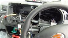 ハイゼットトラック トヨタ純正ナビ、地デジ化、走行操作、バックカメラなどのカスタム手順1