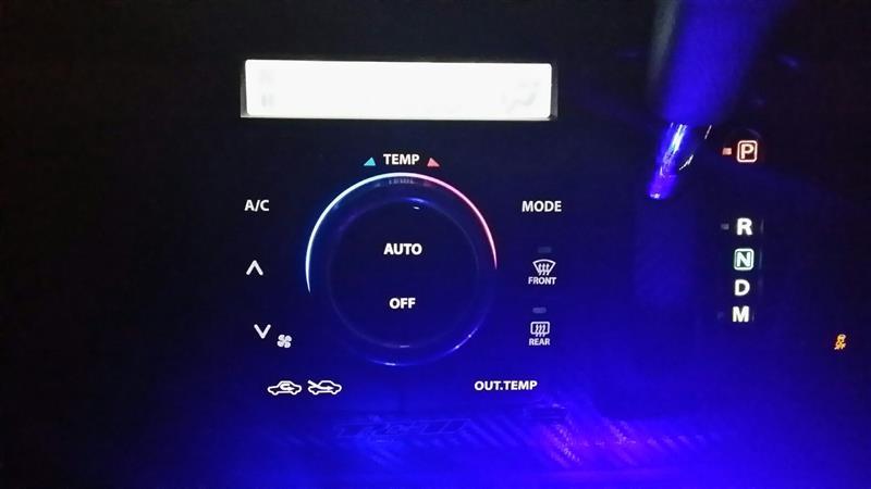 エアコンパネル照明エロブルー化