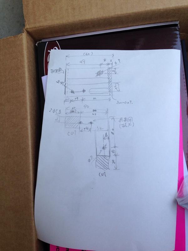自作ステーの図面を書いてみた。<br /> キット付属のステーにL字ステーを追加したらなんとかなりそう。<br /> L字のステーは近くのホームセンターで2個で400円位のもの。<br /> ボルトも含めても、全部で600円位。<br />