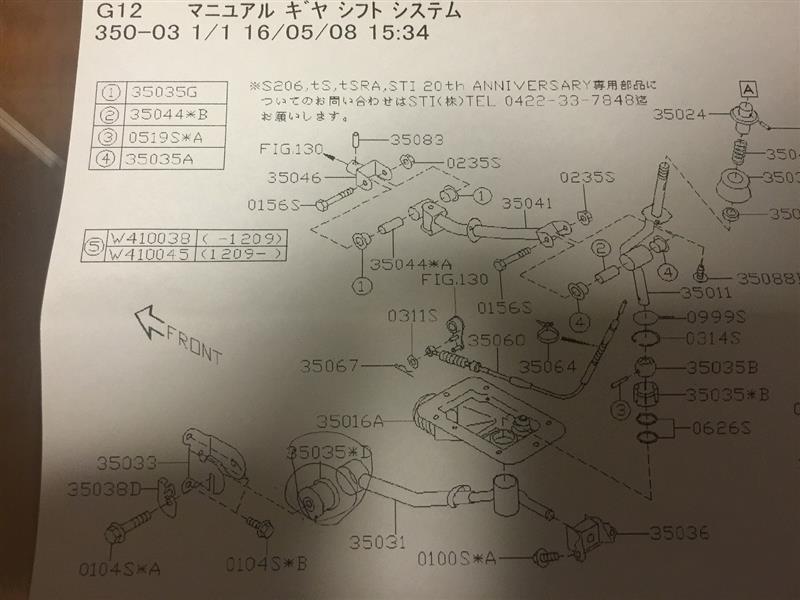 GRB/6-MT 部品展開図を診よぅ!