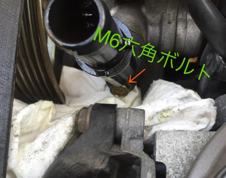 パワステポンプオイル漏れ修理。