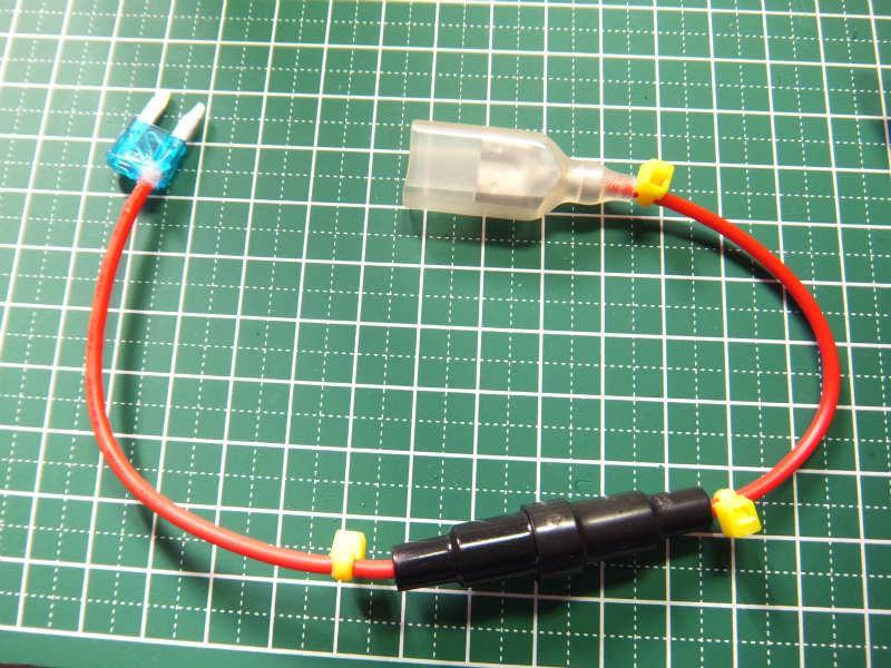 ヒューズから電源を取る分岐配線の自作